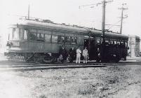 Four Conductors and Car 23
